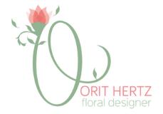 שזירת פרחים – אורית הרץ