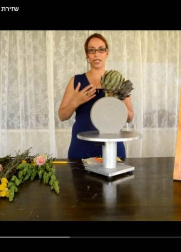 איך לשזור סידור פרחים מודרני יפה ויצירתי